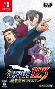Phoenix Wright: Trilogy (PC, PS4, Xbox One, Nintendo Switch)