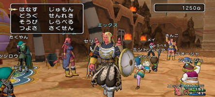 Dragon Quest X sera un MMORPG