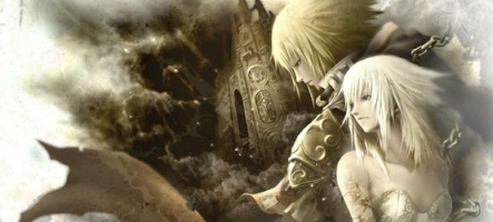 (Test) Pandora's Tower (Wii)