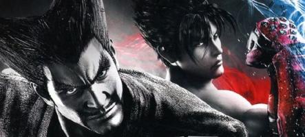 (Test) Tekken Tag Tournament 2 (Wii U)