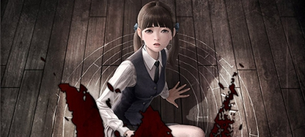 White Day : A Labyrinth Named School (PS4/PC)