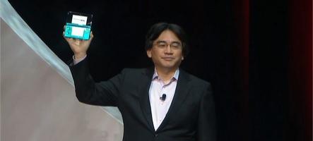 Nintendo réserve le nom de S.T.E.A.M.
