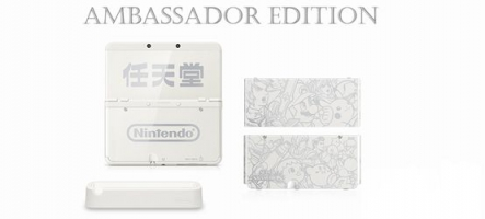 La New 3DS proposé en collector à ses plus fidèles clients par Nintendo
