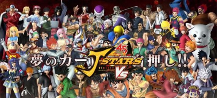 Dragon Ball Z, One Piece, Naruto et Bleach réunis dans J-STARS Victory VS +