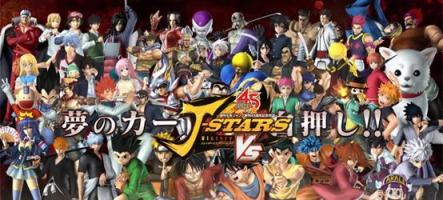 J-Stars Victory VS+ s'offre une nouvelle bande-annonce