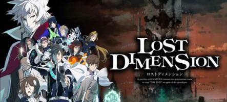 Lost Dimension se dévoile un peu plus