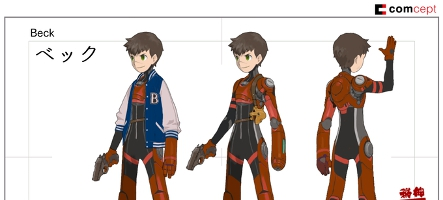 Red Ash rate son Kickstarter mais voit quand même son financement garanti