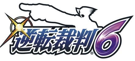 Phoenix Wright Ace Attorney 6 annoncé sur 3DS au Japon