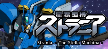 Strania - The Stella Machine : un shoot japonais