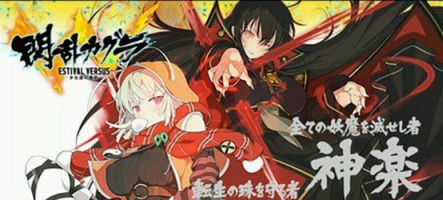 Senran Kagura Estival Versus sort sur PS4 et PS Vita