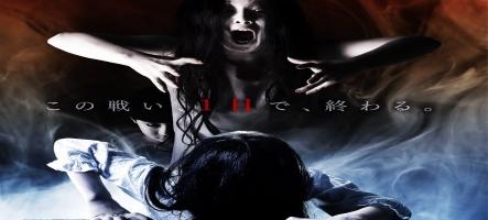 Sadako Vs. Kayako, la mauvaise idée du cinéma Japonais