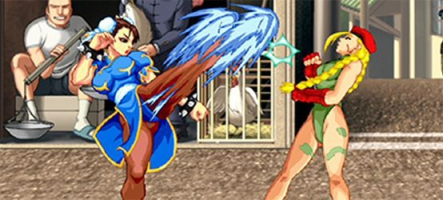 Ultra Street Fighter II est gold