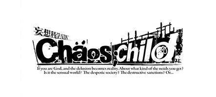 Chaos ; Child : Roman post-apocalyptique nippon