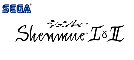 Shenmue I & II  reviennent ! Et on s'en bat les couilles.