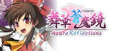 Azure Reflections : un nouveau shoot japonais sur PS4