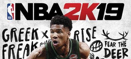 (TEST) NBA 2K19 (PC, PS4, Xbox One, Nintendo Switch)