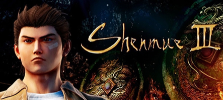 (TEST) Shenmue III (PS4/PC)