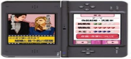Des histoires érotiques sur Nintendo DS, avec Harlequin