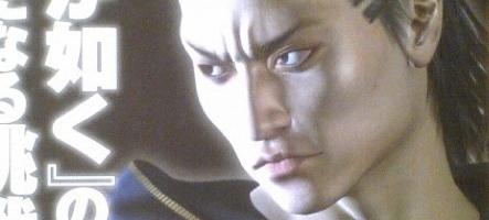 Yakuza : Project K sera sur PSP