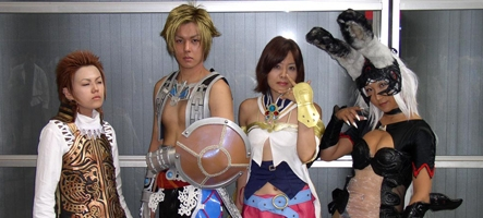 Un pad Final Fantasy XIV pour PC