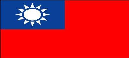 Un réseau pirate démantelé à Taiwan