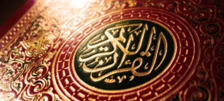 Une nouvelle classification islamique pour les jeux vidéo
