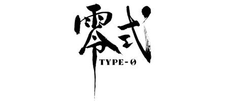 Un nouveau Final Fantasy à venir ?