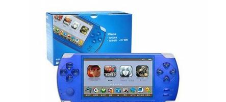 Une nouvelle console multimédia compatible PSOne