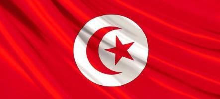 GamAlive interdit en Tunisie !